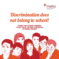МЕТА Discrimination does not belong to school (cover)